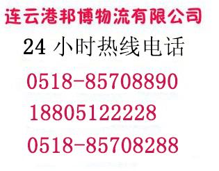 邦博物流承接亚博电竞官网物流,亚博电竞官网到上海物流专线运输