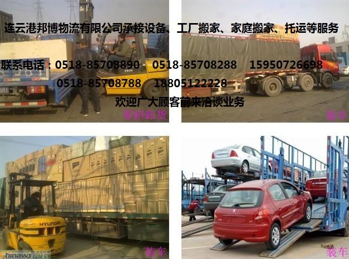 邦博物流运输服务:竞博jboapp物流,竞博jboapp物流公司等....